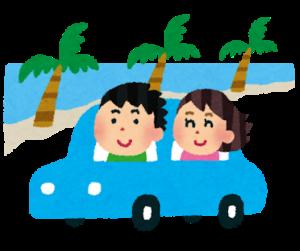 沖縄でドライブ