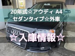 アウディ A4 セダン シートヒーター 車買取